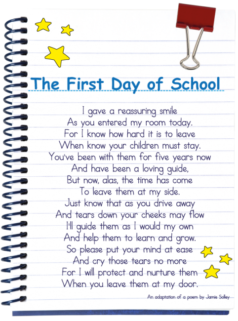 the first days of school essay
